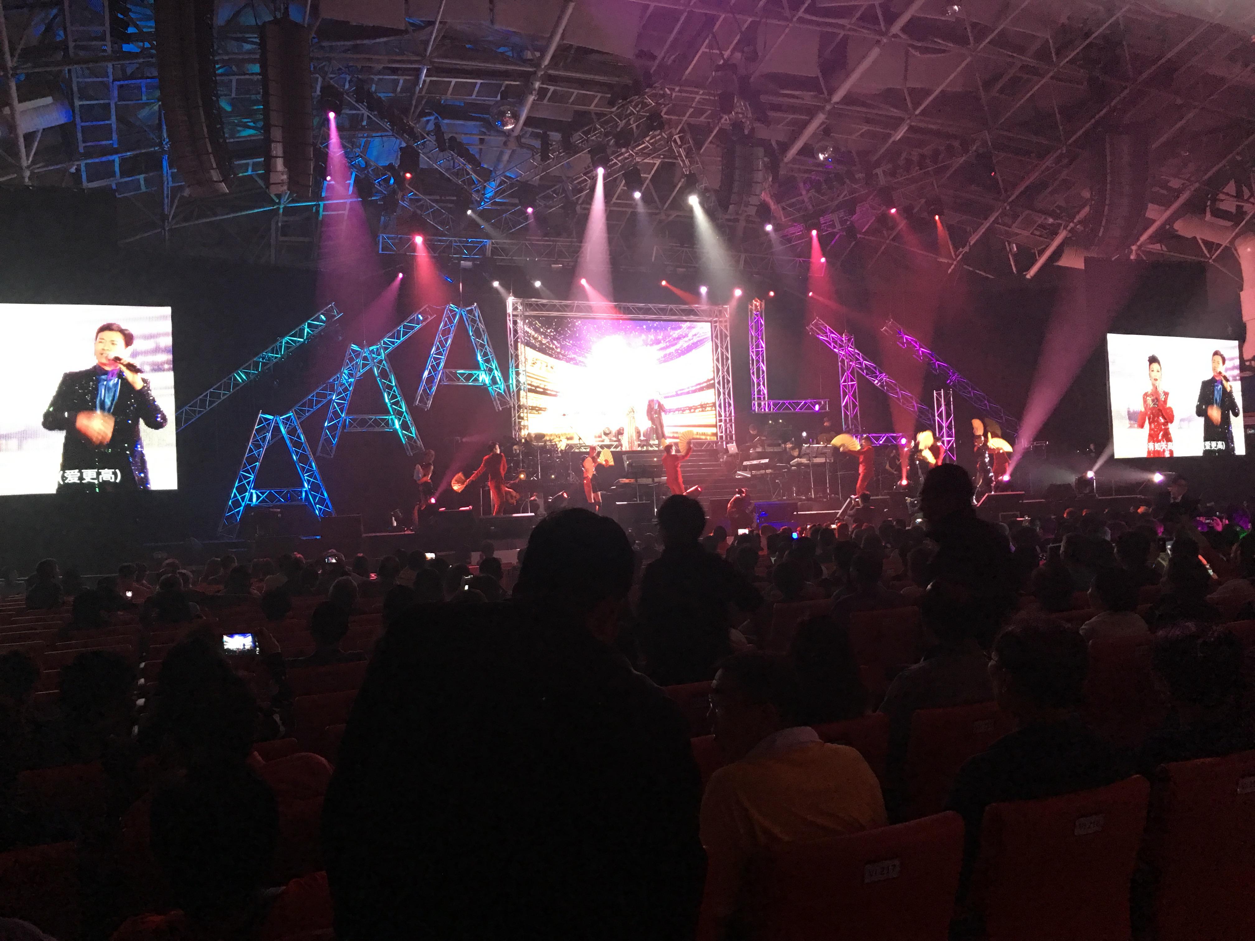 Adam Cheng & Liza Wang Concert in Genting Opening