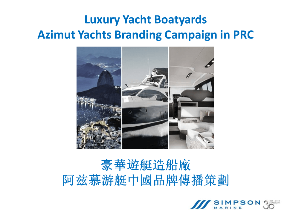 Azimut Yachts Branding Campaign in PRC (2)