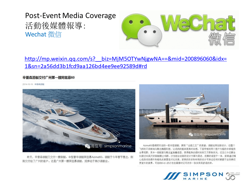 Azimut Yachts Branding Campaign in PRC (26)