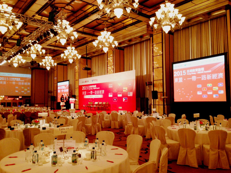 Hong Kong - ASEAN Summit DBS_1500w