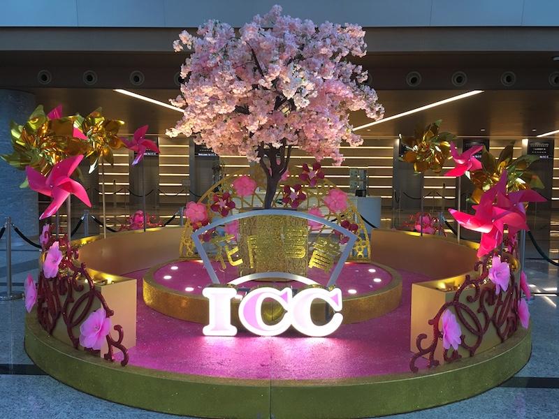 ICC Xmas Decoration