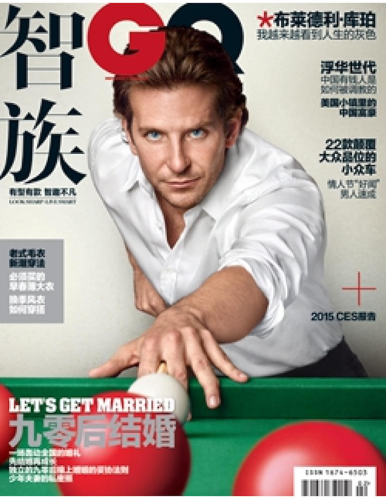 advertorial write-up in china