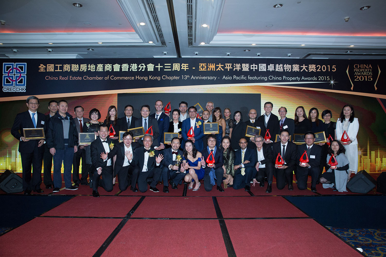 award presentation production_1500w