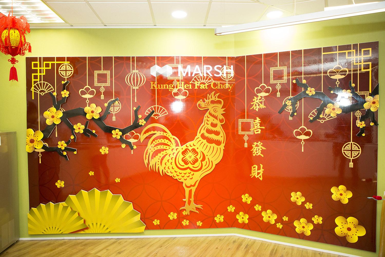 chinese new year corporate event organizer_1500w