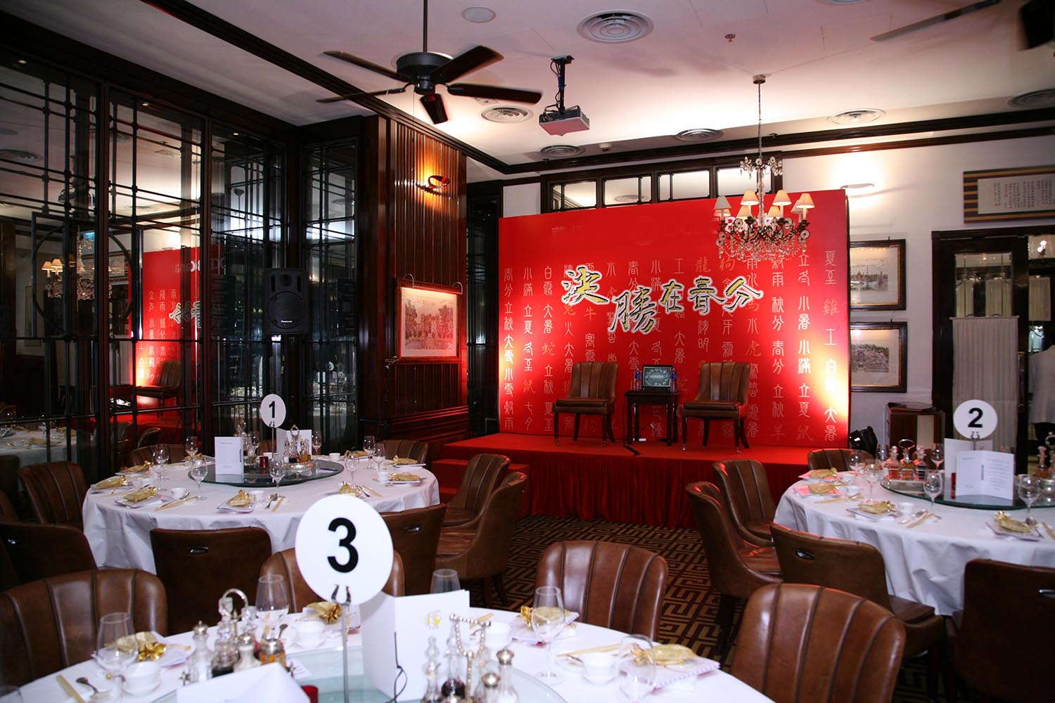 chinese new year corporate event planner_1500w