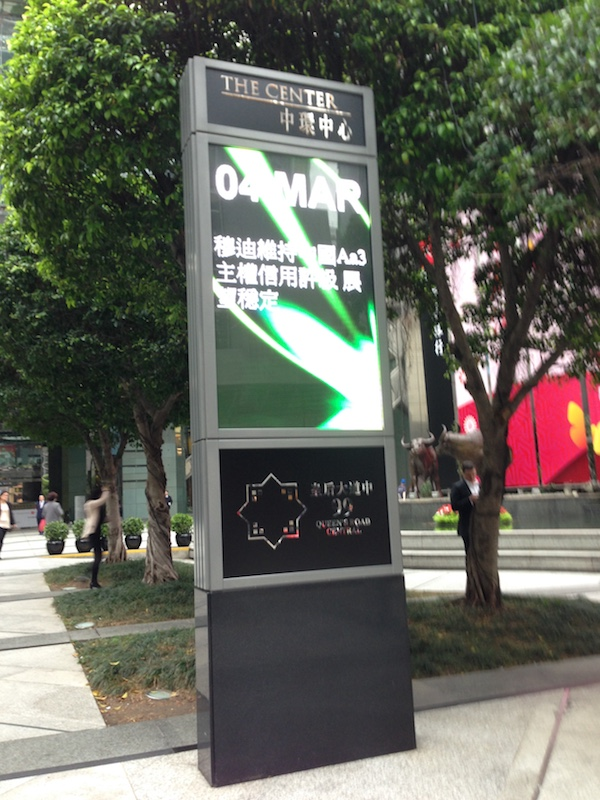hong kong led signage board design & engineering company
