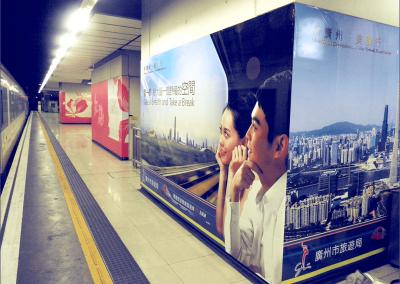 MTR-Hunghom-station-platform-sticker-engineering