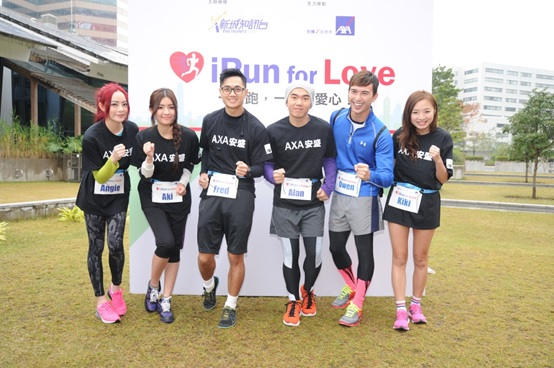 CSR and marathon event planner AXA irun for love Fred Cheng