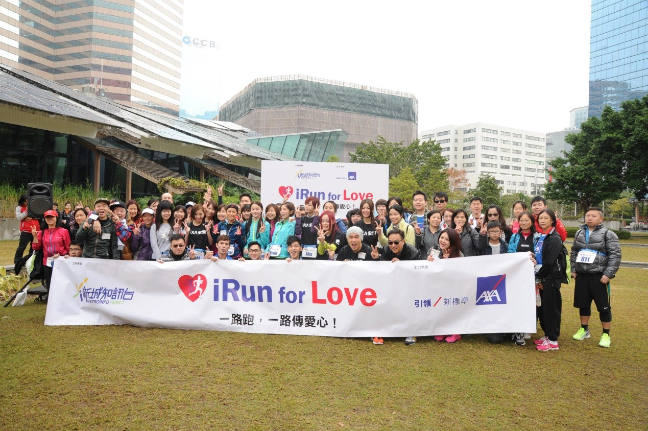CSR and marathon event planner AXA irun for love Fred Cheng1