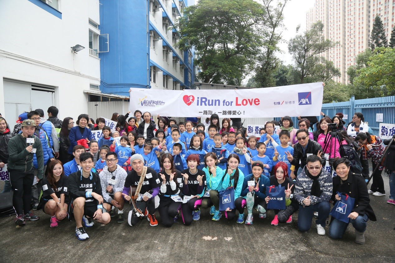 CSR and marathon event planner AXA irun for love Fred Cheng4