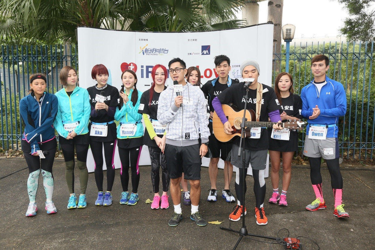CSR and marathon event planner AXA irun for love Fred Cheng5