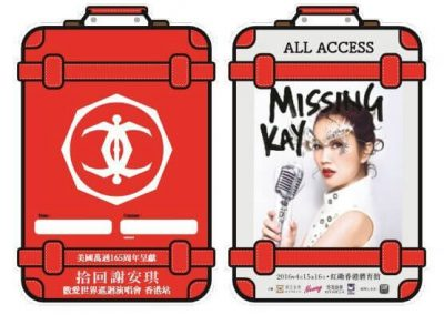 Missing Kay HK concert crew pass_preview