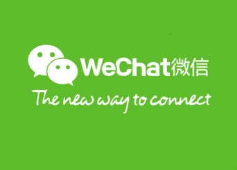WeChat account opening